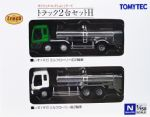 Tomytec Truck Collection Set H Milk Tankers